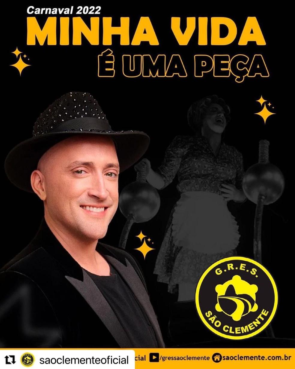 Paulo Gustavo será enredo de escola de samba